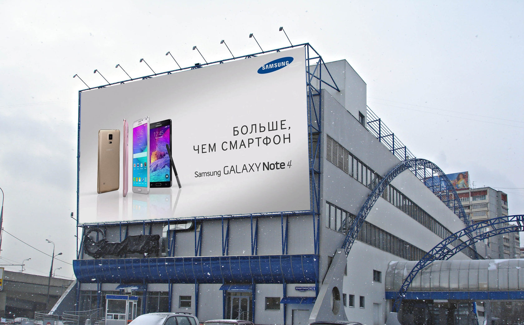 реклама на брандмауэрах в Краснодаре